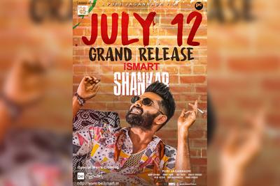 Ismart Shankar is all set to release on 12th July