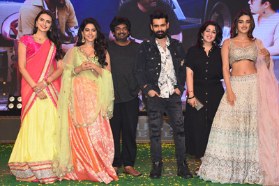 ismart-shankar-movie-audio-launch