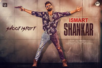 ismart-shankar-shoot-istarted