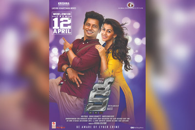 jeevas-key-movie-is-set-to-release-on-12th-april