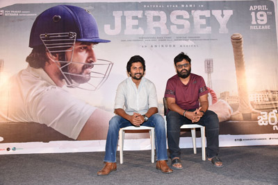 jersey-team-interview-about-release-date