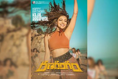 kajal-look-from-ranarangam-revealed-on-her-birthday