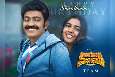 kalki-movie-team-wishing-happy-birthday-to-shivamthmika