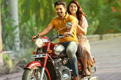 kalyan-ram-and-mehreen-still-and-poster-from-entha-manchivadavuraa