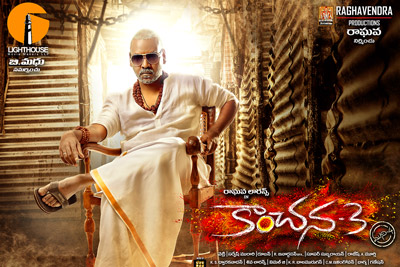 kanchana-3-movie-releasing-on-18th-april-2019
