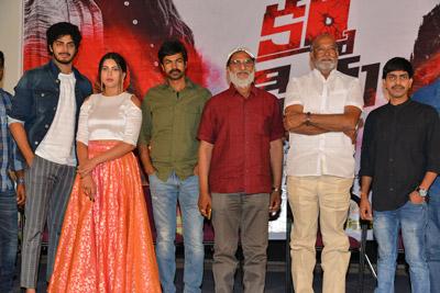 kartha-karma-kriya-movie-trailer-launch-event