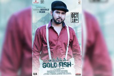 Karthik Raju Look From Operation Gold Fish