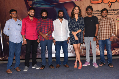 kathanam-trailer-launch