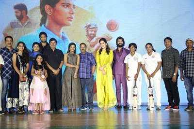 Kausalya Krishamurthy Movie Pre Release Event