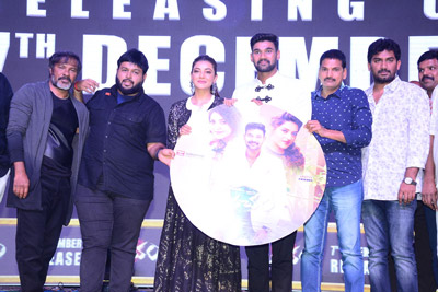 Kavacham Movie Audio Launch Event
