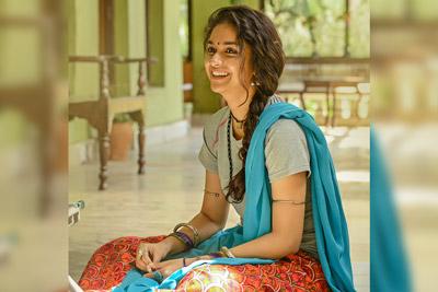 keerthy-suresh-look-from-her-upcoming-movie