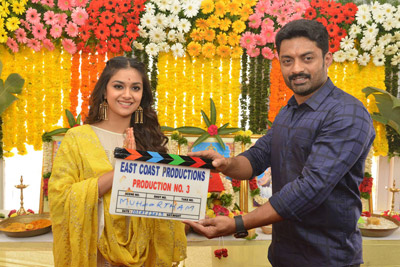 keerthy-suresh-new-movie-opening-event