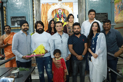 kgf-chapter-2-movie-opening-event