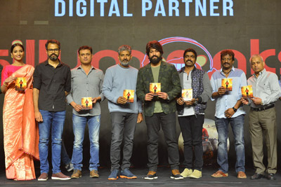 kgf-movie-pre-release-event