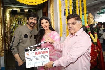 Krack Movie Opening Event