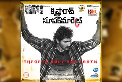 krishna-rao-supermarket-movie-posters