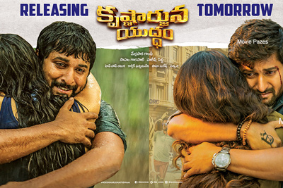 Krishnarjuna Yuddham Movie Releasing Tomorrow