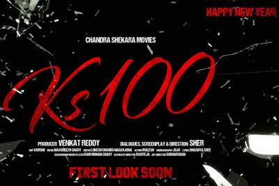 ks-100-movie-title-poster