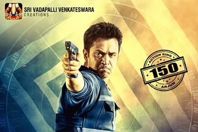 kurukshetram-movie-posters