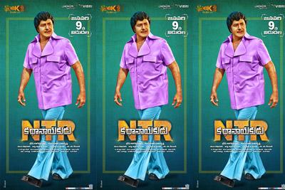 latest-poster-of-ntr-katha-nayakudu-movie