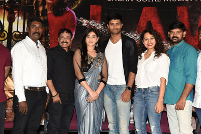 Law Movie Theatrical Trailer Launch Event