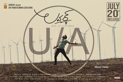 lover-completed-ua-by-rating-censor-board