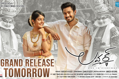 lover-movie-releasing-tomorrow