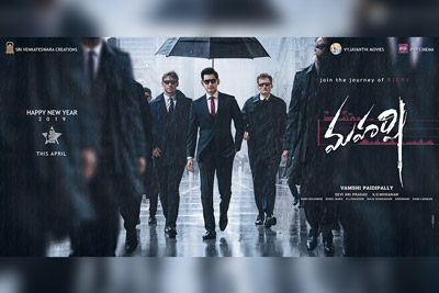 maharshi-movie-2nd-look-released-on-new-year