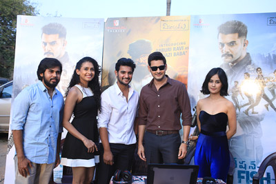 Mahesh Babu Launched Operation Gold Fish Teaser