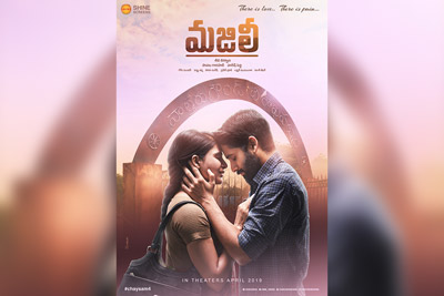 Majili Movie 1st Look Poster