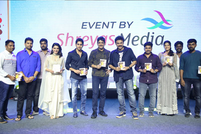 majili-movie-pre-release-event