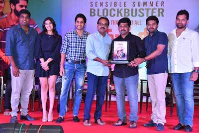majili-movie-team-success-celebration-meet