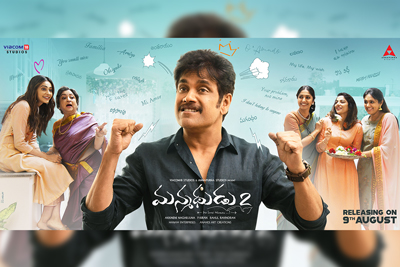 manmadhudu-2-is-getting-ready-to-release-on-august-9th