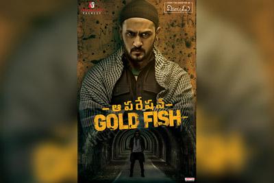 Manoj Nandan Look From Operation Gold Fish