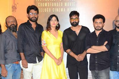 Manu Movie Trailer Launch Stills