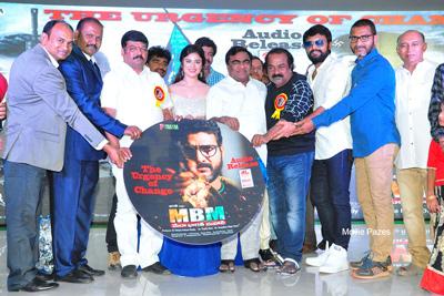Mera Bharath Mahan Movie Audio Launch Stills