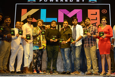 mithai-movie-audio-launch-event