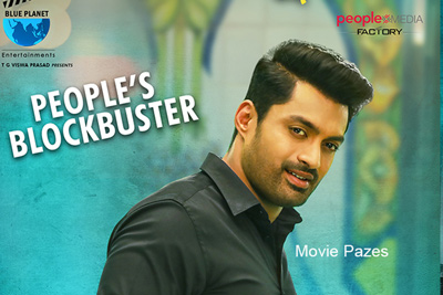 mla-movie-block-buster-poster