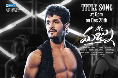 mr-majnu-movie-1st-song-launched