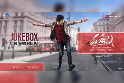 mr-majnu-movie-jukebox-released-today