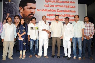 mukyamantri-garu-meeru-maaticcharu-title-launch