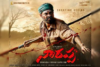 Naarappa Movie 1st Look Posters