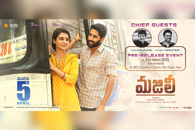nagarjuna-and-venkatesh-as-chief-guest-for-majili-pre-release-event