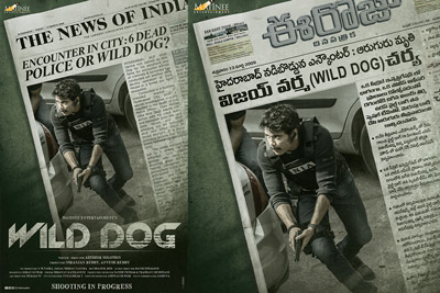 nagarjuna-in-1st-look-of-wild-dog