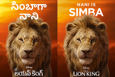 nani-voice-for-simba-in-the-lion-king
