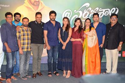 narthana-shala-movie-teaser-launch-stills