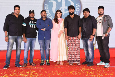 Natakam Movie Pre Release Event