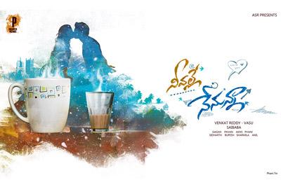 neevalle-nenunna-movie-1st-look-launch