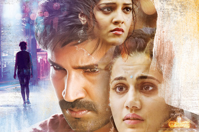 neevevaro-movie-is-ready-to-release-on-24th-august