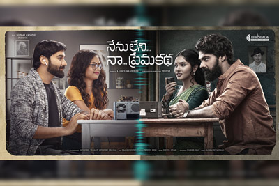 nenu-leni-naa-premakatha-movie-posters